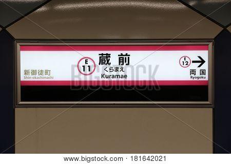 Kuramae