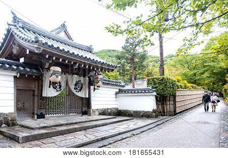 Kyoto Japan - March 2016: Local shrine on tourist walkway in Arashiyama