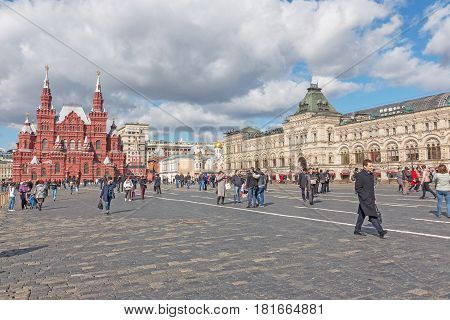 Moscow, Russia - 23 March 2017: Gum On The Red Square