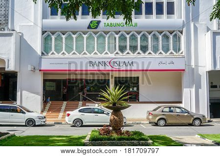 Labuan,Malaysiai-Apr 7,2017:View of Bank Islam Malaysia building in Labuan island,Malaysia on 7th Apr 2017.Bank Islam Malaysia Berhad is an Islamic bank based in Malaysia that has been in operation since July 1983.
