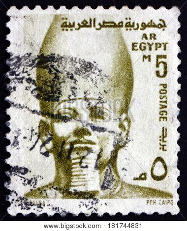 EGYPT - CIRCA 1973: a stamp printed in Egypt shows Pharaoh Ramses II circa 1973