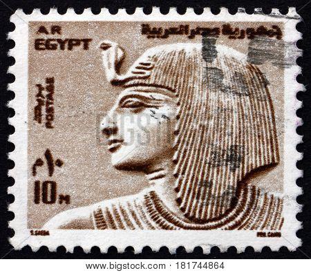 EGYPT - CIRCA 1973: a stamp printed in Egypt shows Pharaoh Sethos circa 1973