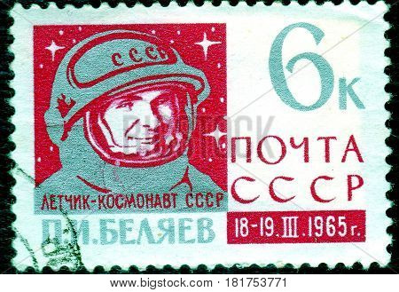 USSR - CIRCA 1965: Postage stamp printed in USSR shows portrait of cosmonaut Pavel Belyaev, commander spacecraft of the Voskhod-2, from the series