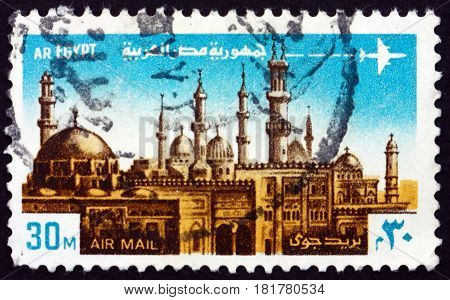 EGYPT - CIRCA 1972: a stamp printed in Egypt shows Al Azhar Mosque and St. George's Church Towers of Cairo circa 1972