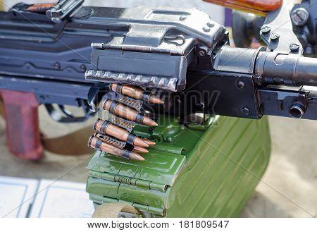Detail Of Machine Gun