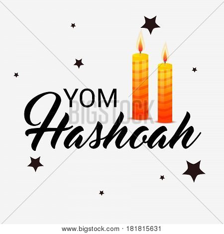 Yom Hashoah_15_april_05