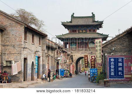 Henan, China - Nov 14 2014: Old Town Of Luoyang. A Famous Historic Site In Luoyang, Henan, China.