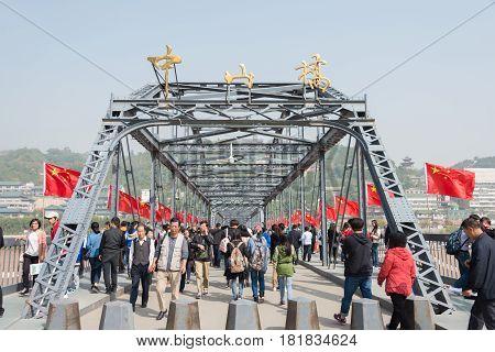 Lanzhou, China - Oct 2 2014: Visitor At Sun Yat-sen Bridge (zhongshan Qiao). A Famous First Bridge A