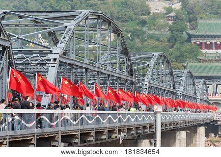 Lanzhou, China - Oct 2 2014: Sun Yat-sen Bridge (zhongshan Qiao). A Famous First Bridge Across The Y