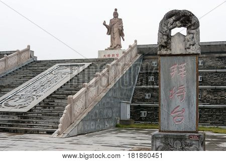 Hanzhong, China - Nov 7 2014: Bai Jiang Tan Historic Sites . A Famous Historic Sites In Hanzhong, Sh