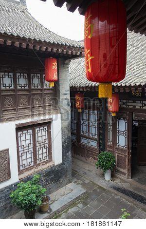 Xian, China - Oct 20 2014: The Folk Residence Of Gao Yuesong(gaojia Dayuan). A Famous Historic Sites