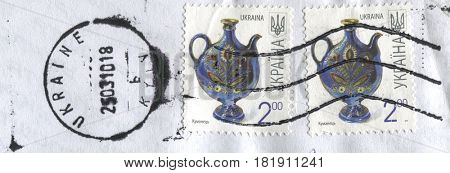 GOMEL, BELARUS, APRIL 16, 2017. Stamp printed in Ukraine shows image of  The Kumanets (also occasionally Koeman) - fashioned ceramic vessel, which is now mainly used as decoration, circa 2008.