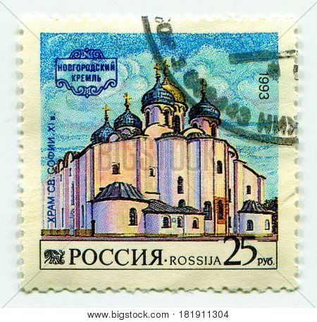 GOMEL, BELARUS, APRIL 16, 2017. Stamp printed in Russia shows image of  The Cathedral of St. Sophia in Veliky Novgorod is the cathedral church of the Archbishop of Novgorod, circa 1993.