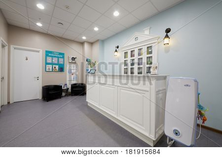 MOSCOW, RUSSIA - OCT 19, 2016: Interior of reception hall in Children Medical Center Sanare for children of all ages from birth to 17 years old.