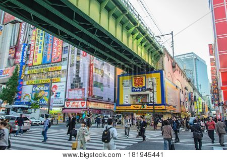 Tokyo Japan - November 22 2016 :Akihabara district in Tokyo Japan. The district is a major shopping area for electronic computer anime games and otaku goods.