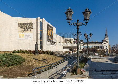 Novi Sad, Vojvodina, Serbia - November 11, 2018: Building Of Serbian National Theatre In The City Of