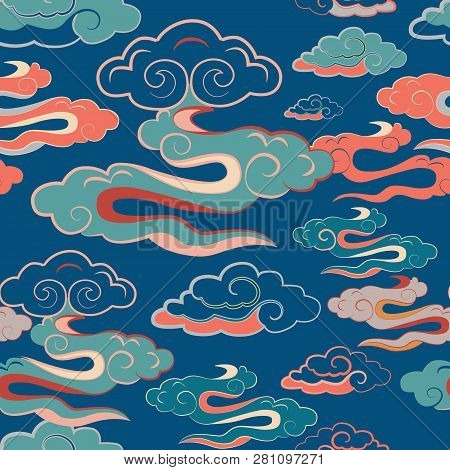 Illustration Of Beautiful Lunar Twilight With Colourful Bright Clouds Glowing Against Blue Sky. Seam