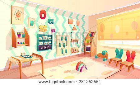 Vector Montessori Room, Elementary School Background With Furniture. Kindergarten For Infants, Dayca