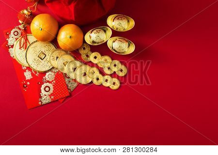 Chinese New Year Decorations, Money Bag, Orange, Gold Coins With Character Meaning, Good Luck, Riche