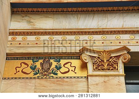 Polychrome Artistic Details Of Gold On The National Academy Of Arts In Athens, Greece
