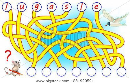 Logic Puzzle Game For Study English. Need To Find The Correct Places For The Letters, Write Them In