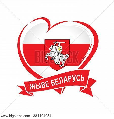 Lives Belarus - Belarusian Text On Ribbon, Patriotic Emblem Colored With Flag In Heart. Independence