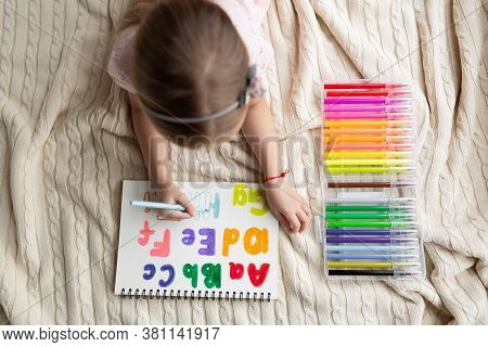 Little Child Learn English Online At Home. Homeschooling And Distance Education For Kids. Caucasian