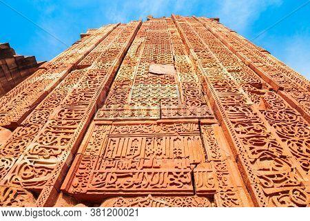 Iron Pillar Of Delhi Or Ashoka Pillar And Courtyard Of Quwwat-ul-islam Mosque In The Qutub Minar Com