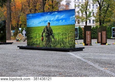 A Memorial To The Soldiers Of The Ukrainian Army Who Died During The Russian Aggression In Ukraine,