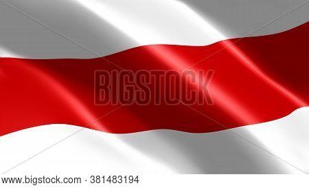 Flag Of The Historical Belarusian People's Republic Wavy Close Up. Wonderful Shiny National Belarus