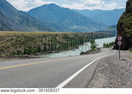 Chuysky trakt road in the Altai mountains. One of the most beautiful road in the world.