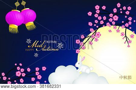 The Rabbit Greeting Happy Mid-autumn With Moon-cake And Lantern Of Chinese Element Style At Night. C