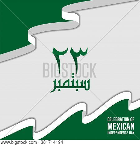 Abstract Background Of Saudi Arabia Color Flag With Arabic Text That Mean Is Day 23rd On September.