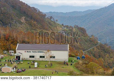 Naeba, Yuzawa, Niigata Prefecture, Japan - Oct 21 2019 : Dragondola Summit Station (naeba-tashiro Go