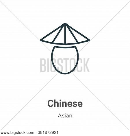 Chinese icon isolated on white background from asian collection. Chinese icon trendy and modern Chin