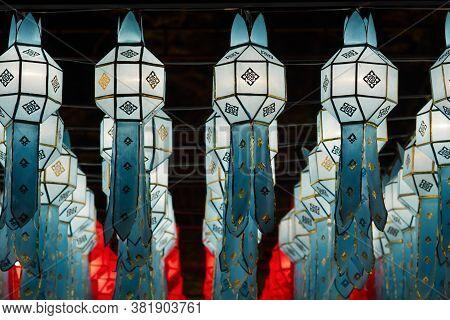 Asian Lanterns In Yee-peng Festival ,chiangmai Thailand