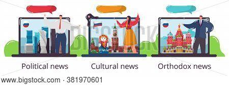 National News Background, Vector Illustration. Cartoon Communication Design By Broadcast Concept. Fl
