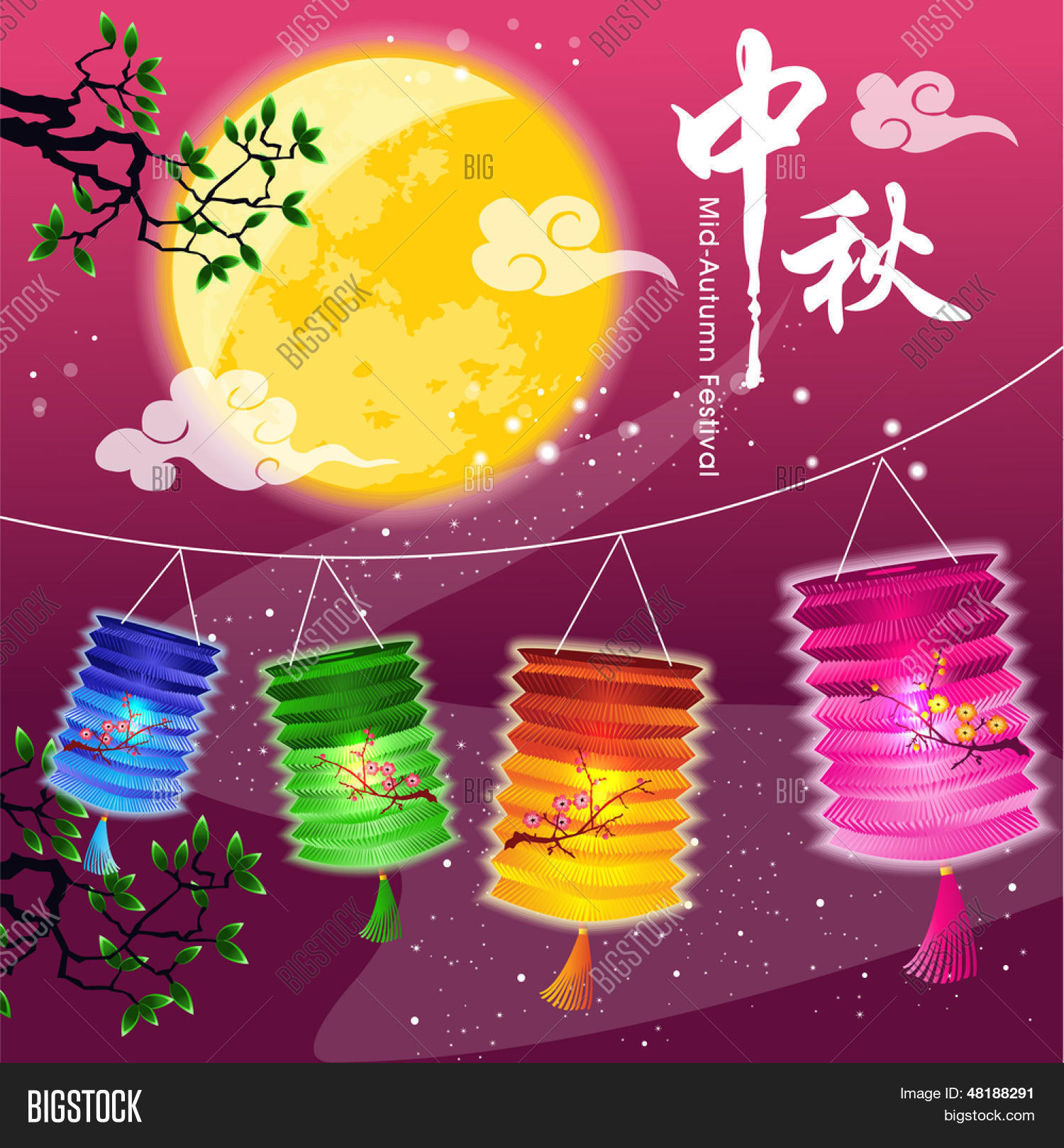 Mid Autumn Festival Vector & Photo (Free Trial) | Bigstock