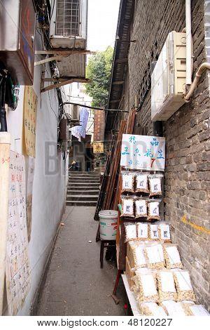 Old Chongqing Street