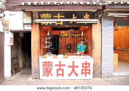 Chinese Candy Store