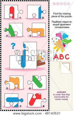 ABC learning educational puzzle - letter I (ice cream)