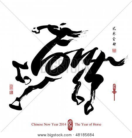 Horse Calligraphy Painting in 2014 Form, Chinese New Year 2014.
