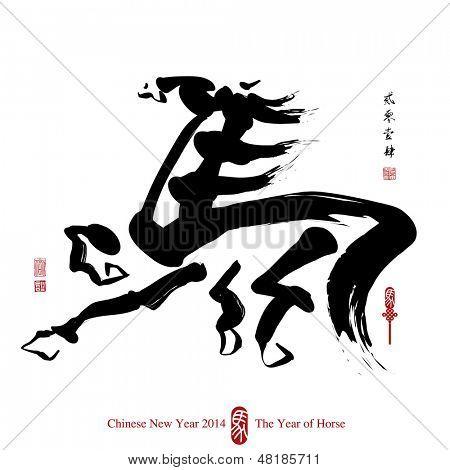 Horse Calligraphy, Chinese New Year 2014. Translation: Horse