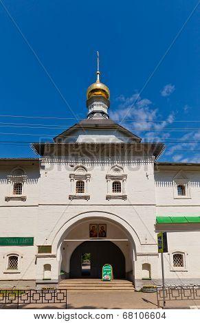 Gate Church Of St Nicolas (1687) In Dmitrov, Russia