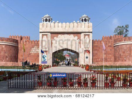 Gate Entrance To The Nana Rao Peshwa Smarak Park.