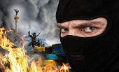 Terrorist on Ukrainian Maidan poster