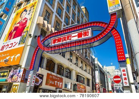 TOKYO, JAPAN - MARCH 15, 2014: Sign marking the entrance to the main alleyway in Kabuki-cho. The area is a renown nightlife and red-light district.