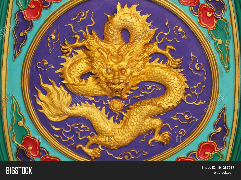 Close- Golden Dragon Image & Photo (Free Trial) | Bigstock