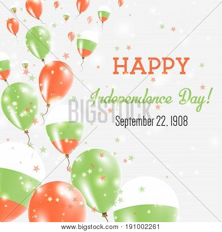 Bulgaria Independence Day Greeting Card. Flying Balloons In Bulgaria National Colors. Happy Independ