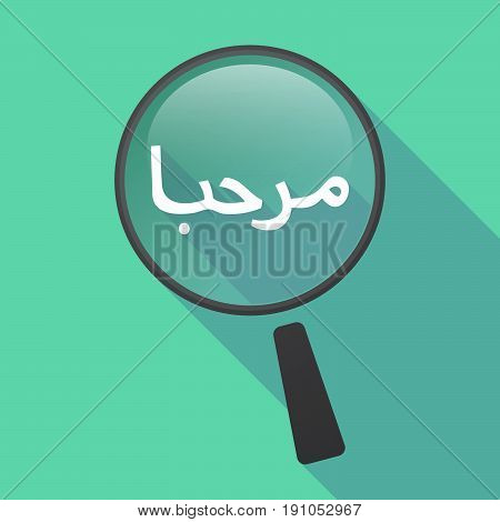 Long Shadow Loupe With  The Text Hello In The Arab Language